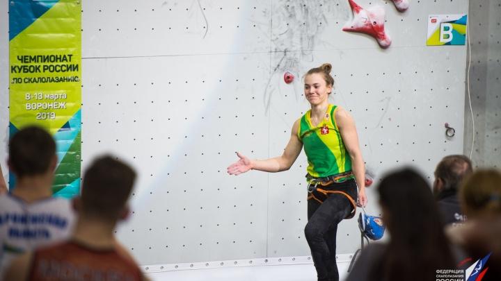 Екатеринбурженка в четвёртый раз подряд выиграла Кубок России в скалолазании на скорость
