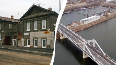 «Нас завесят фальшфасадом»: самарцы рассказали, как им живется у Фрунзенского моста