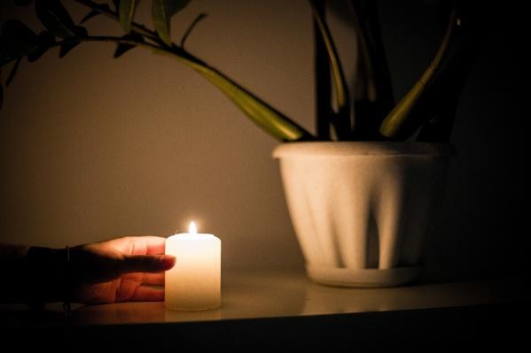 Свет отключили более чем в 20 домах