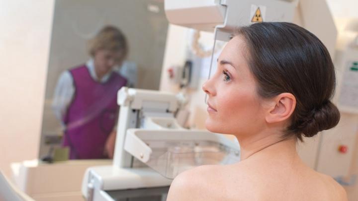 Уральские врачи рассказали, как выявить раковую опухоль, которая может протекать бессимптомно