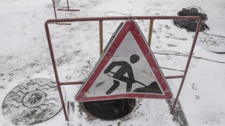 Без воды, тепла и света: где в Архангельске пройдут отключения 11 февраля