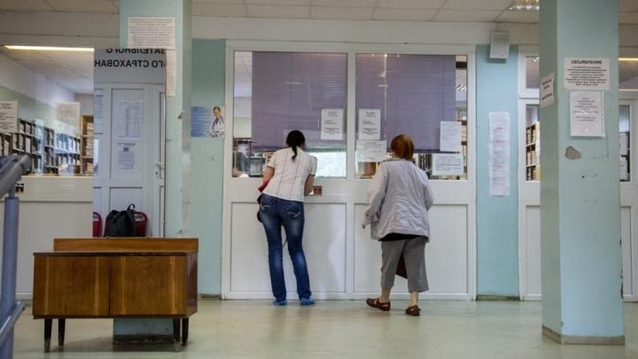 У каждой шестой — рак: весной в Архангельске можно будет бесплатно проверить женское здоровье