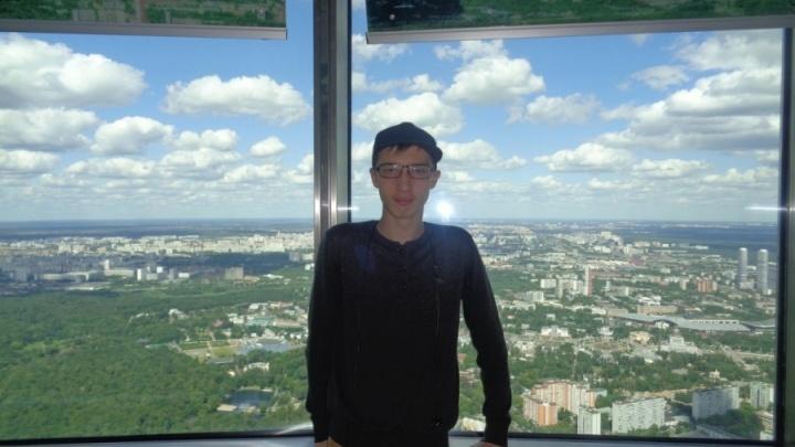 Поехал в Москву