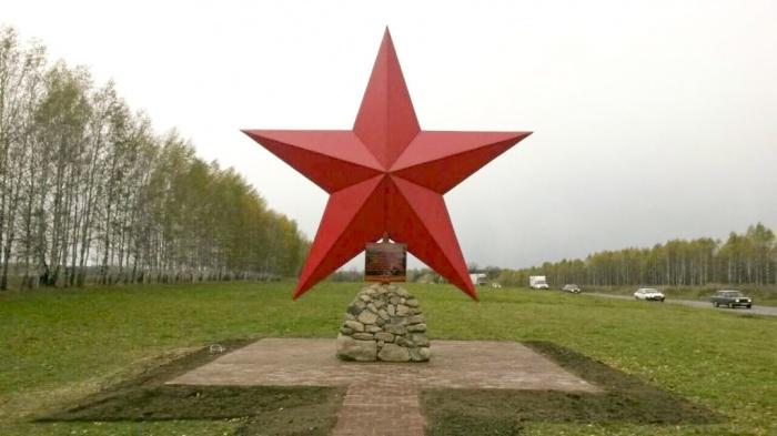 Стела «Красная Звезда Победы»