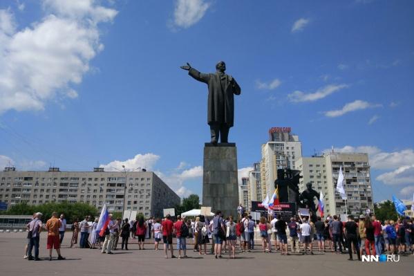 На площади Ленина собрались противники «произвола власти»