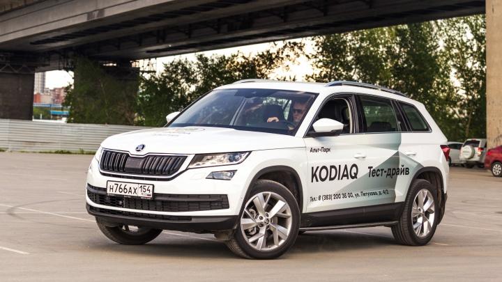 Цена дешёвого джипа SkodaKodiaq российской сборки перевалила за 1,4 миллиона
