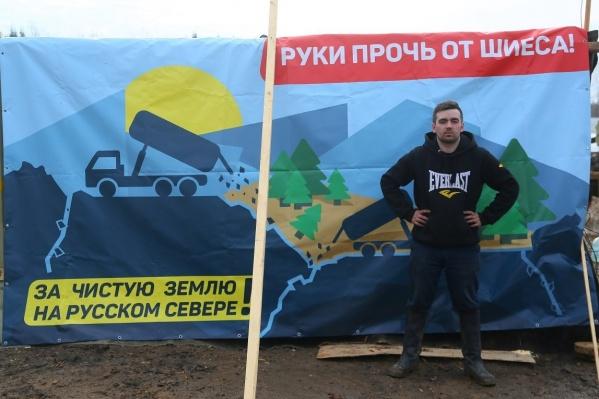 Никита Барышников — частый гость станции Шиес