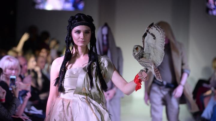 Платье с ветками и ручная сова: в Екатеринбурге стартовал Евразийский форум моды