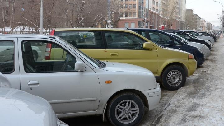 На подъезде к Фабричной запретят парковать машины