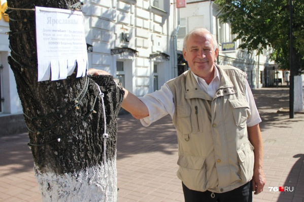 Сергей Казанский хочет обратить внимание ярославцев на умирающие деревья