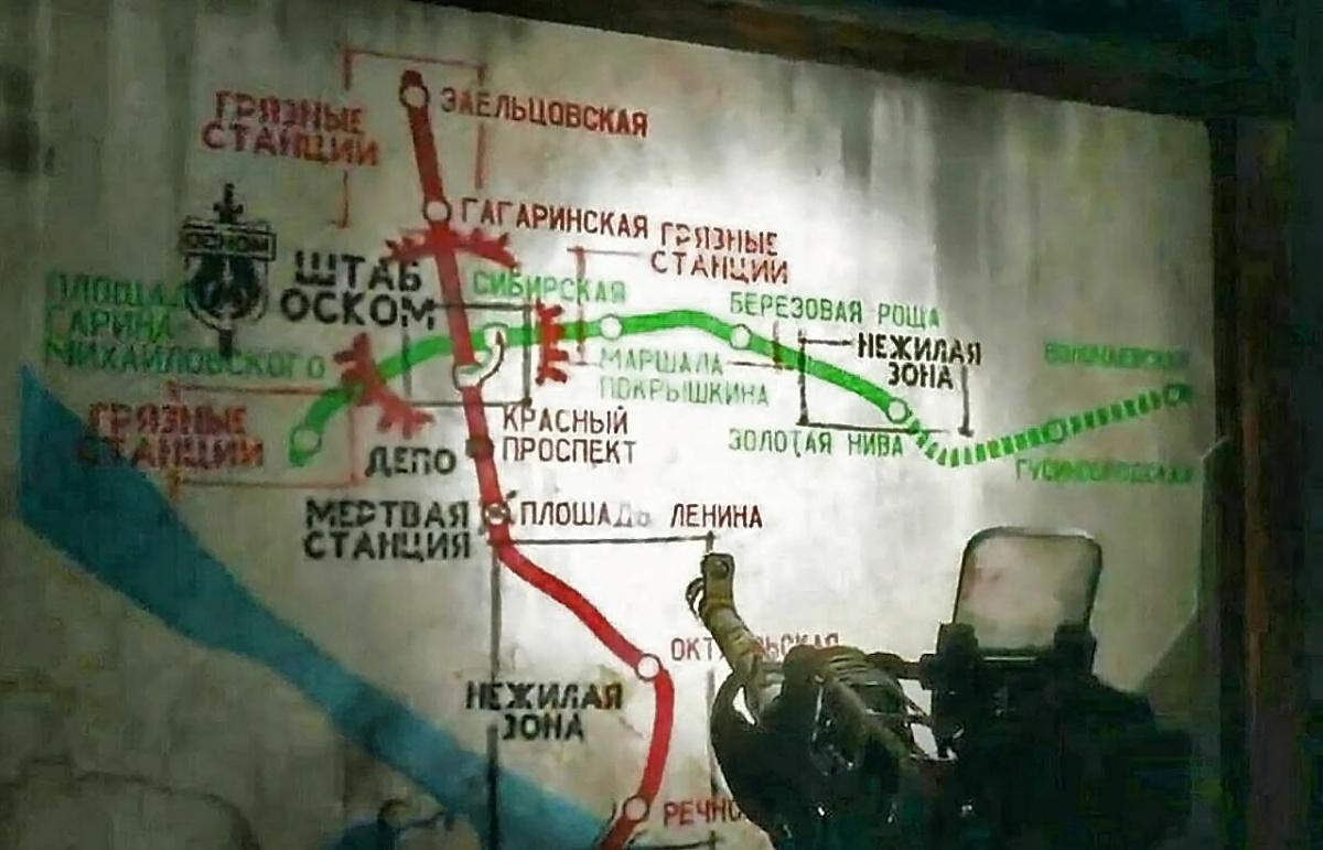 Станции метро «Гусинобродская» и «Волочаевская» к 2035 году так и не появились