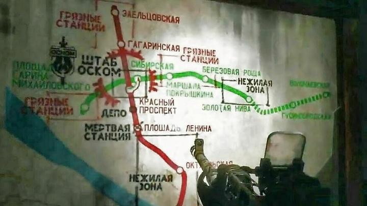 В видеоигре о Новосибирске в 2035 году нашли карту метро. На ней нет ни одной новой станции