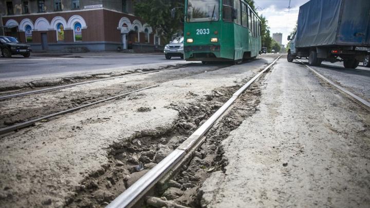 В Новосибирске решили заменить трамвайные пути рядом с новым автовокзалом на Гусинобродском шоссе