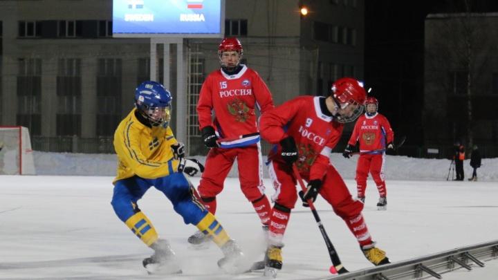 Сборная России в Архангельске взяла золото первенства мира по хоккею с мячом среди юношей