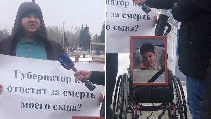 Отец мальчика, который умер из-за отсутствия дорогого лекарства, вышел на одиночный пикет к зданию администрации