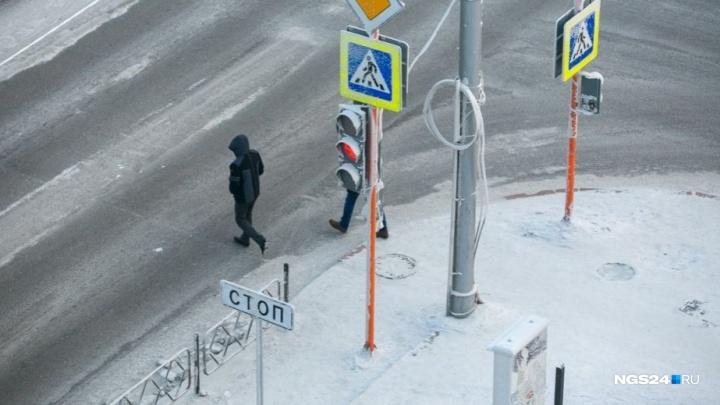 На нанесение разметки и содержание светофоров в Красноярске потратят больше 100 млн рублей