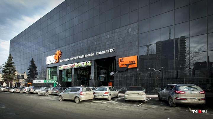 Цена в «кубе»: квартиру в центре Челябинска выставили на продажу за 60 миллионов рублей