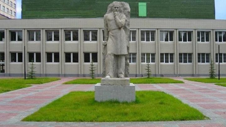 Сотрудница Южно-Уральского медуниверситета попалась на взятке