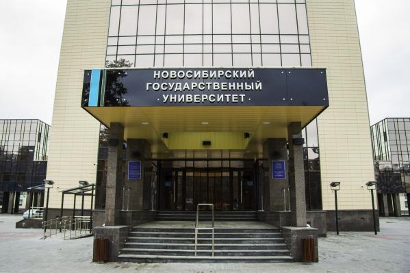 В разработке участвуют учёные из НГУ и институтов СО РАН
