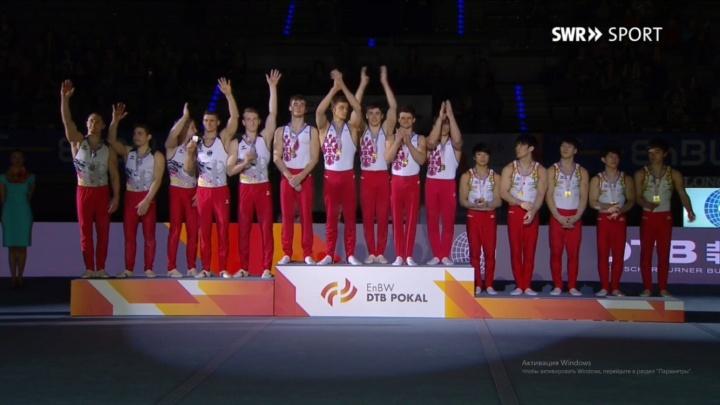 Гимнасты из Новосибирска стали чемпионами Кубка Германии