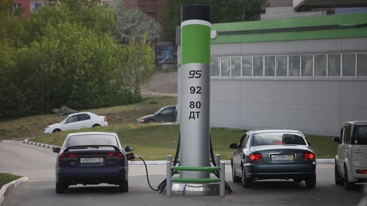 Цены на бензин пережили ещё один скачок: эксперты назвали причины роста