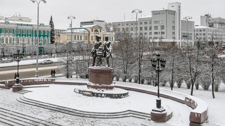Шубы — обратно в шкаф: каким будет январь в Екатеринбурге и когда грянут морозы