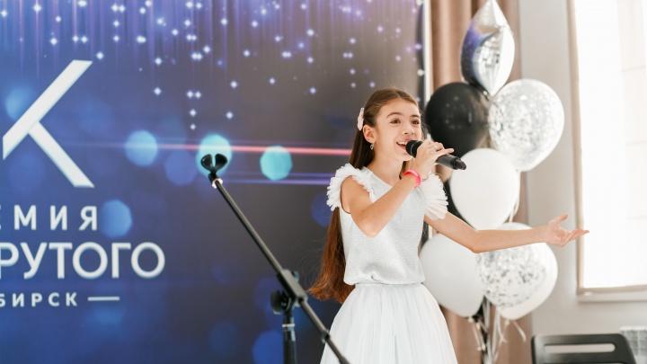 Путь на большую сцену: детский кастинг пройдет в Новосибирске