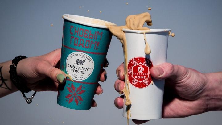 Organic Coffee против «Академии Кофе»: истина в зерне