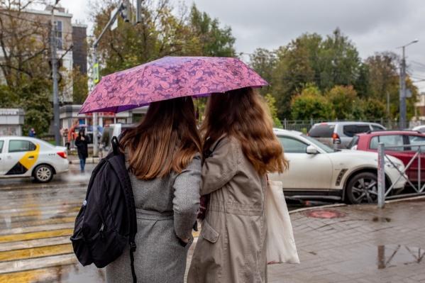 На этой неделе главное — не забывать зонт