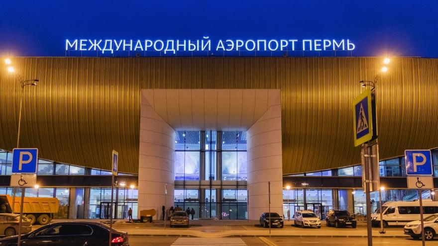 Utair открывает прямые авиарейсы между Пермью и Уфой