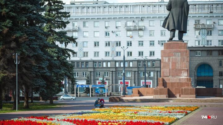 «Чтобы не было стыдно»: власти озвучили смету и сроки ремонта площади Революции в Челябинске