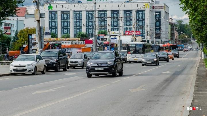 В Перми перекроют движение транспорта на Комсомольском проспекте