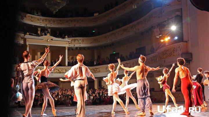 Билеты на спектакль «Нуреев» в Москве продают по паспорту