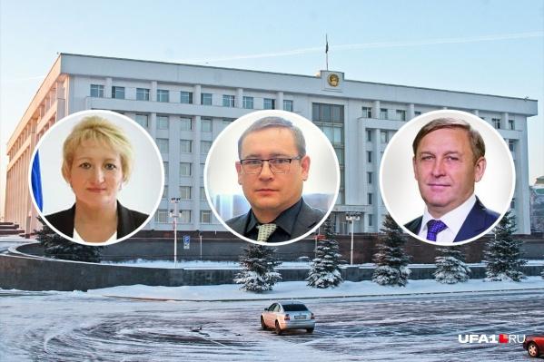 Оставшиеся три чиновника стали полноценными членами правительства