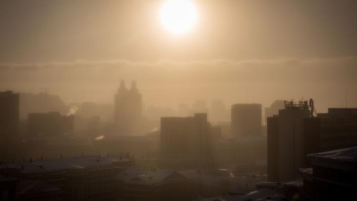 Небо над морозным Новосибирском заволокло туманом и вредными веществами