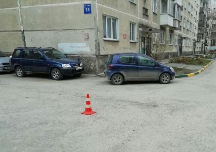 Авария произошла на углу дома Зорге, 38