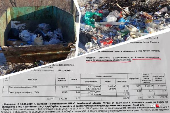 Из-за чужого невывезенного мусора хозяйке частного дома пригрозили судом