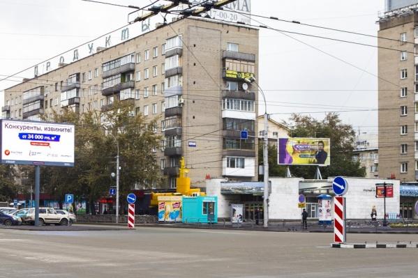 Квартиры у станций «Красный проспект» и «Сибирская» больше всех взлетели в цене