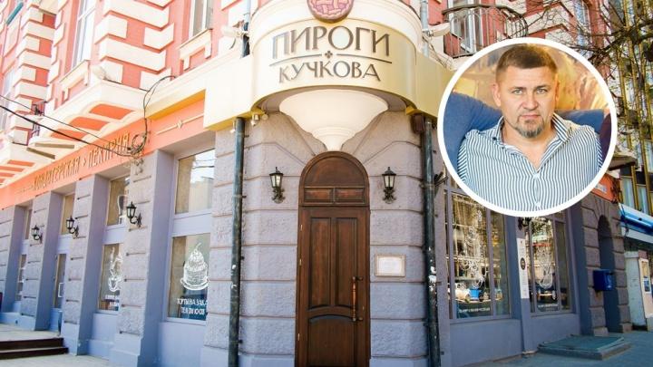 Фирма администрации Ростова хочет выгнать ресторан «Пироги Кучкова» с Большой Садовой