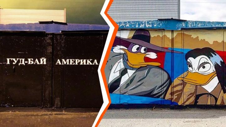 И снова про «Брата 2»:Слава Птрк показал, как исправил закрашенные граффити по культовому фильму