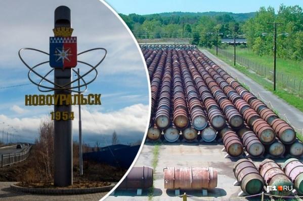 По словам физика Ожаровского, «урановые хвосты» сегодня уже в Новоуральске
