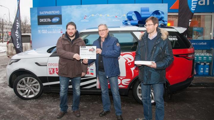 Сельский предприниматель выиграл внедорожник от «Газпромнефти»