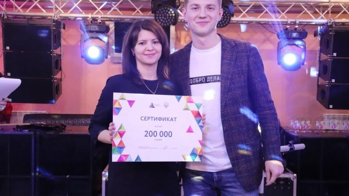 Зауралье получило премию в 200 тысяч рублей на развитие волонтерского движения