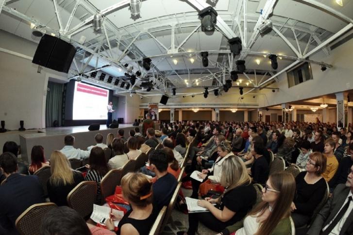 Как преуспеть предпринимателю в эпоху digital-маркетинга, челябинцы узнают на конференции «Бизнес24»