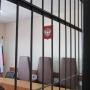 Жителя Свердловской области будут судить за коммерческий подкуп сотрудника «Курганстальмоста»