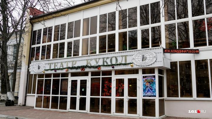 Здание ростовского Театра кукол передали Русской православной церкви