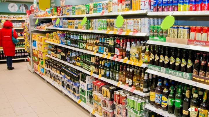 В центре Самары на день запретят продажу алкоголя