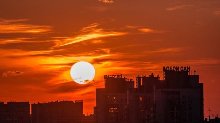 Фото дня. Багряный нижегородский закат