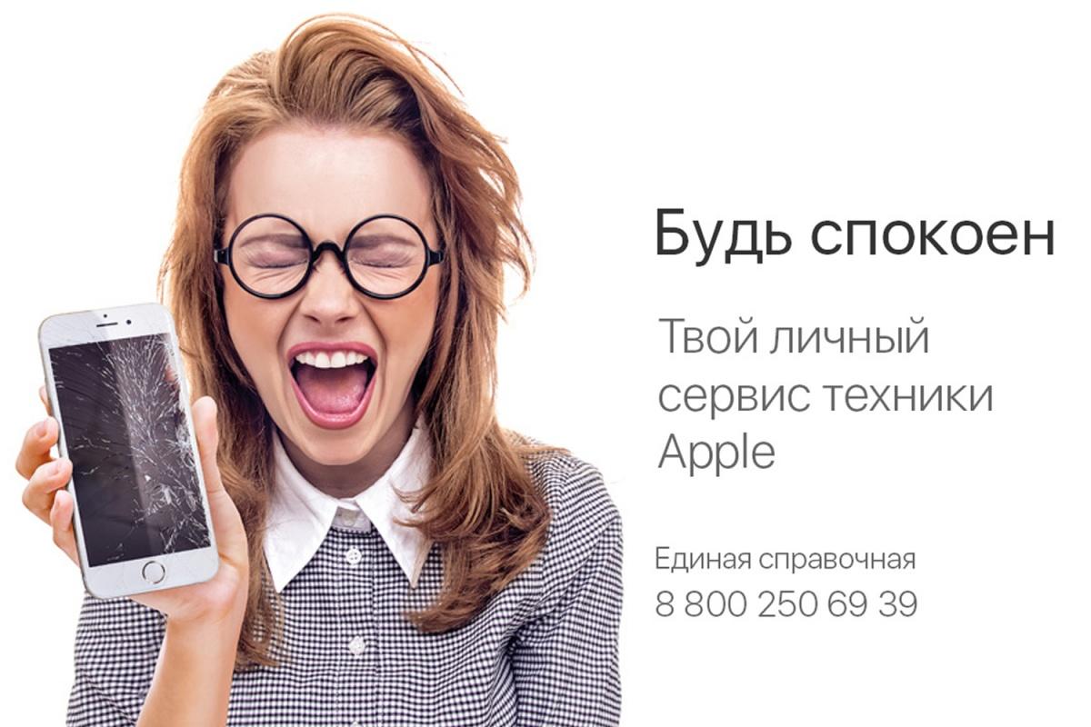 В Новосибирске научились увеличивать память