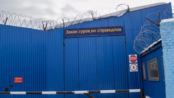 Осуждённого колонии в Холмогорском районе подозревают в применении насилия к охраннику